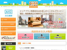 areaplan.co.jp