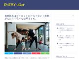 artricenter.org