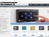 as-touch-screen.com