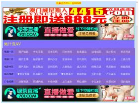 asahmreviews.net