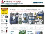 asia-machinery.co.jp