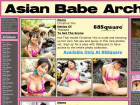 asianbabearchive.com