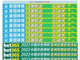 ass-connect.com
