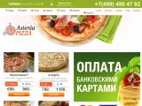 astoria-pizza.ru
