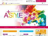 astyle-color.com