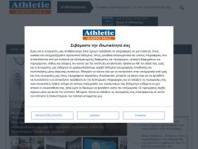 athleticradio.gr