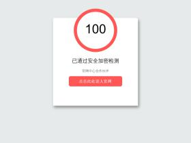 aucoindesgourmets.free.fr