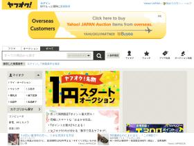 auctions.search.yahoo.co.jp