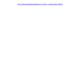 auto-marketing.ru