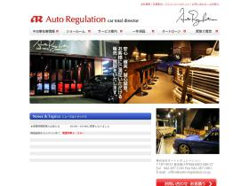 auto-regulation.co.jp