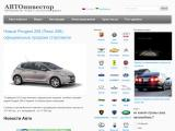 autoinvestor.org