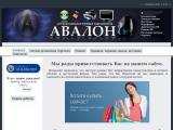 avalon-tver.ru