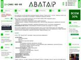 avatar-group.ru