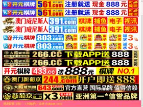 avengersallianceguide.com