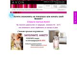 avondream.ru
