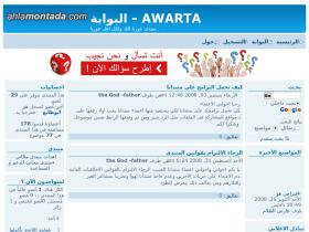 awarta.forumotion.net