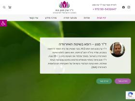 ayurveda-center.co.il