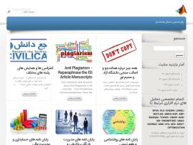 azadproject.ir