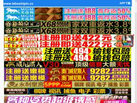 baby-books-guide.com