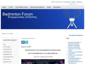 badmintonforum.gr