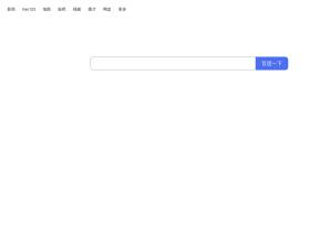 baidu.com Analytics Stats