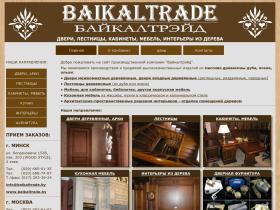 baikaltrade.by