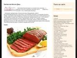 balticmeat.ru