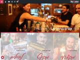barmaster.co.il