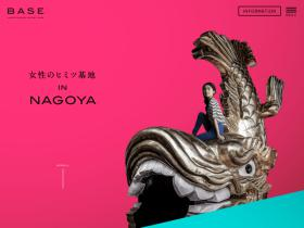base-shop.jp