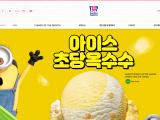 baskinrobbins.co.kr