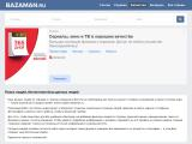 Topdb ru Analytics - Market Share Stats & Traffic Ranking