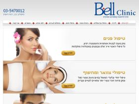 bbell.co.il