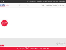 bdo.co.il
