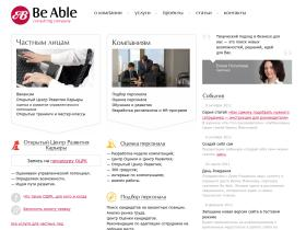 be-able.ru