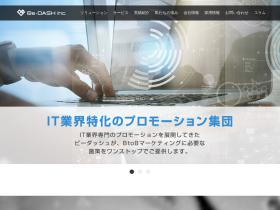 be-dash.co.jp