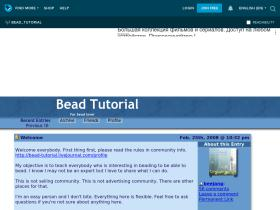bead-tutorial.livejournal.com