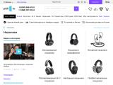 beats-monster.ru
