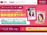 beauty-keisai.com
