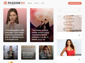 beauty.passion.ru