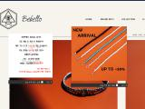 bebello.co.kr