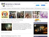 beijingcream.com