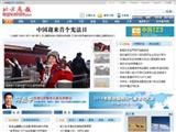 beijingreview.com.cn