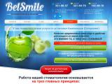 belsmile.by