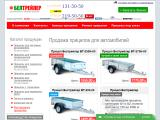 beltrailer.by
