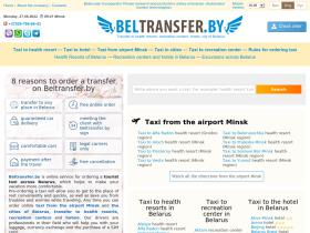 beltransfer.by