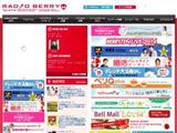 berry.co.jp