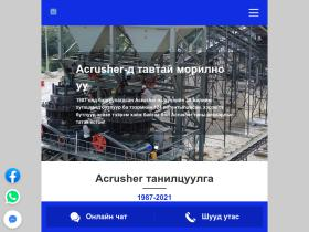 bertrand-architecture.be