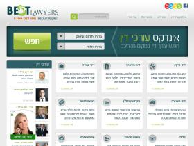 best-lawyers.co.il