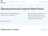 bestfaces.ru