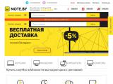 bestnote.by